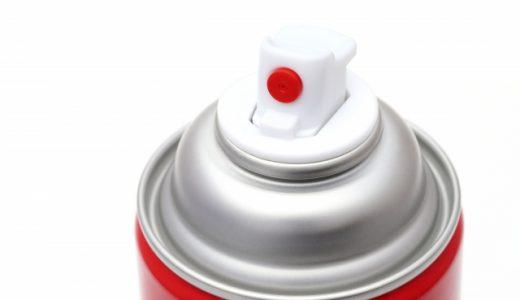 使わなくなったスプレー缶の処分方法とその注意点について